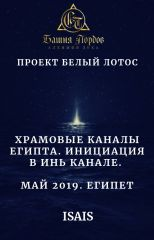ретрит май 2019 банер