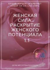 gallery 132 58 217163