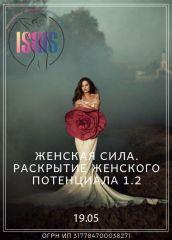 gallery 132 58 191719